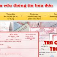 Hướng dẫn cách tra cứu hóa đơn điện tử nhanh và đơn giản